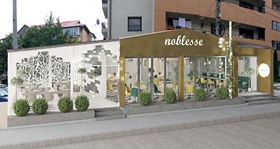Proiecte frumoase: amenajare restaurant MODE