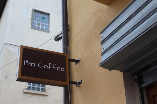 caseta luminoasa exterior cafenea