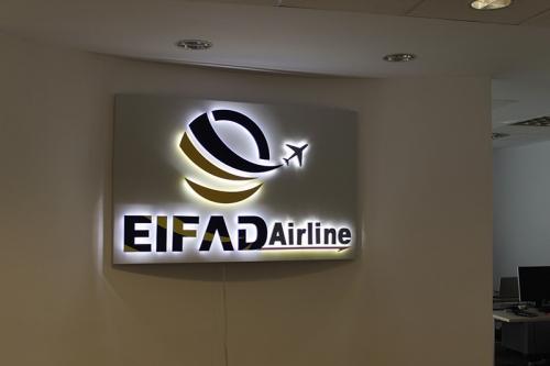 eifad airline litere halou