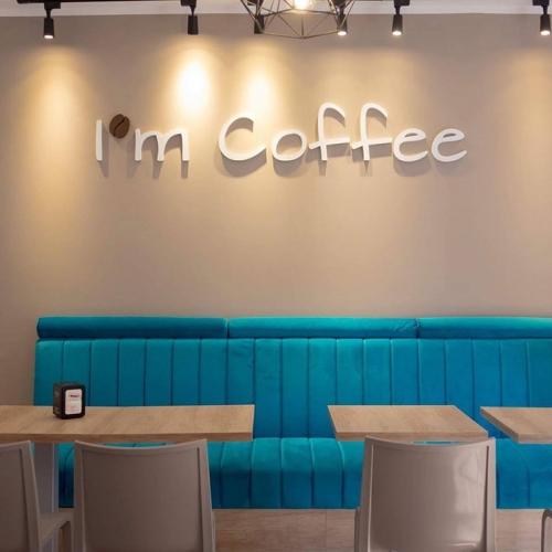 litere volumetrice 3d cafenea