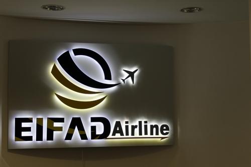 logo luminos efect halou eifad airlines