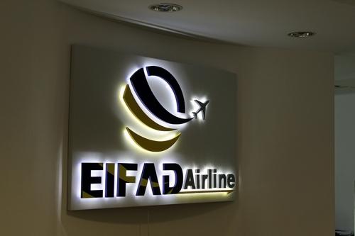 logo luminos halou eifad airlines